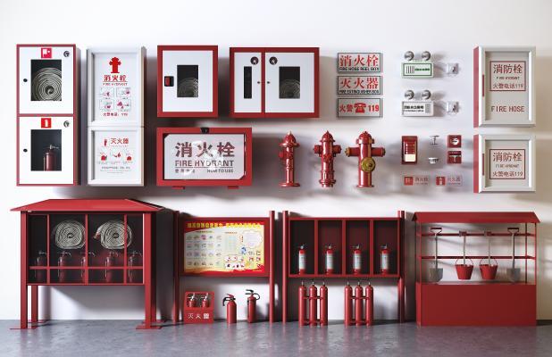 现代消防栓 灭火器 火警报警器 消防设备组合