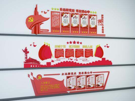 新中式党员文化宣传背景墙 党员入党誓言文化形象展示墙 展廊文化宣传墙