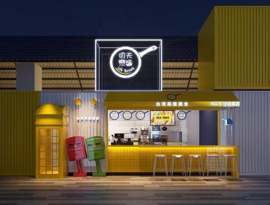 现代餐饮店门头