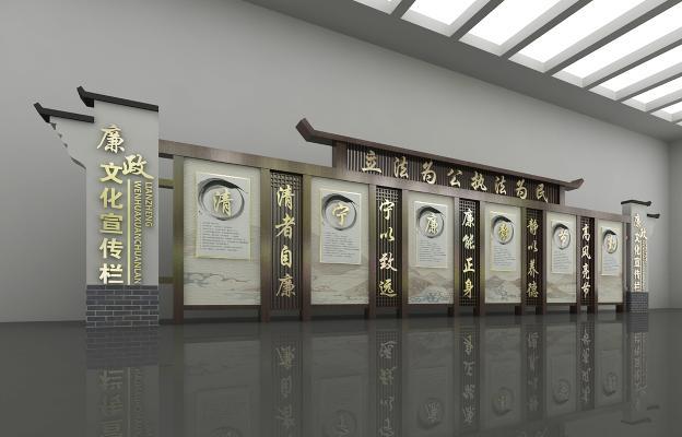 新中式党建文化广告牌