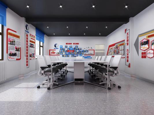 现代会议室 党建展厅