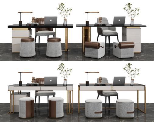 现代书桌椅 矮凳组合