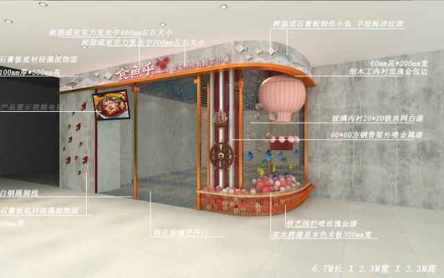 新中式鞍山食鱼乎门头设计