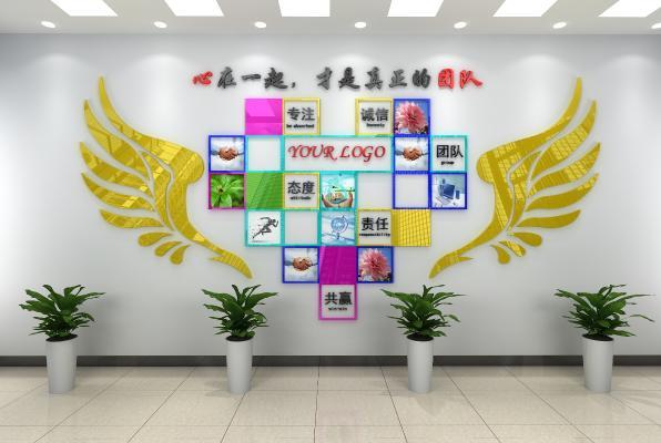现代企业照片墙