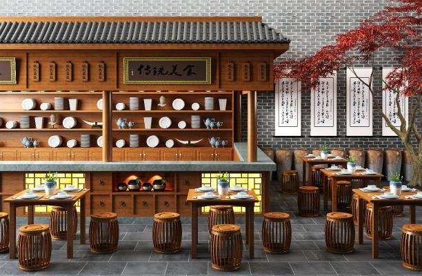 新中式餐廳餐桌椅組合