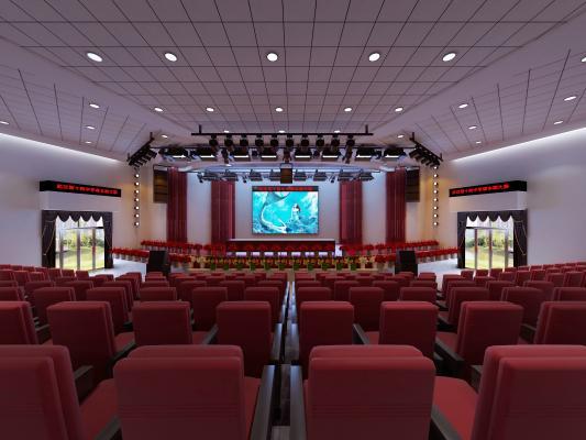 现代工程报告厅 会议室 舞台射灯