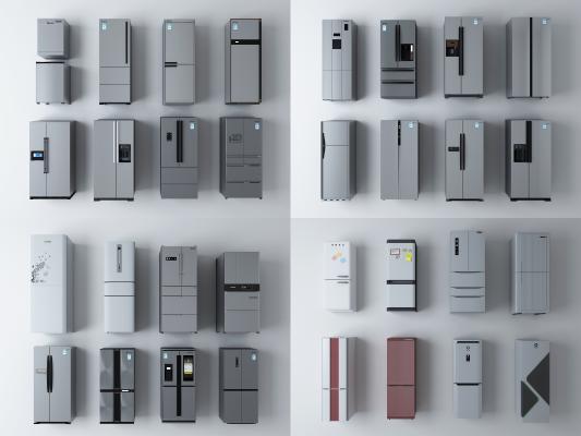 现代冰箱 冰柜 单开门