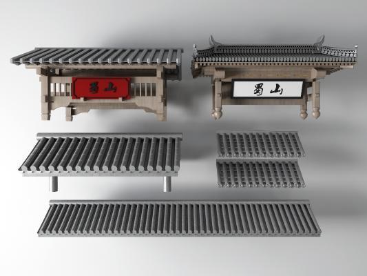 中式屋檐 瓦片