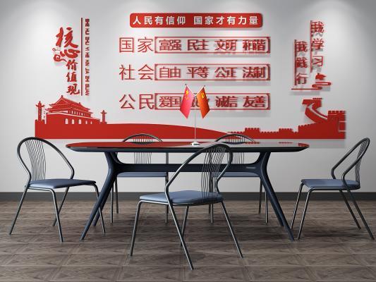 现代党建文化墙 桌面摆件 党旗