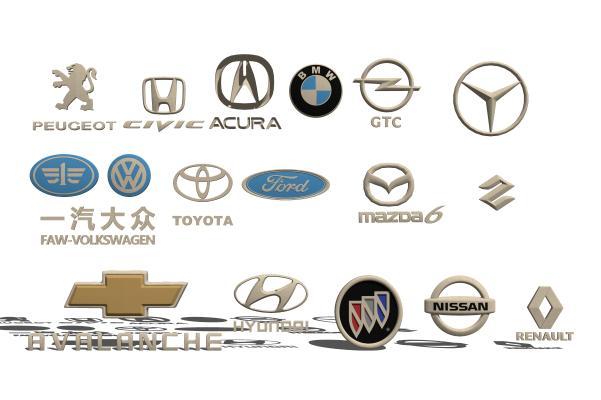 现代汽车标志汽车logo墙饰组合
