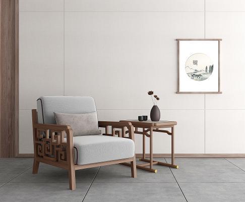 新中式布藝單人休閑椅子邊幾組合