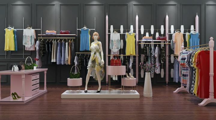 現代服裝店