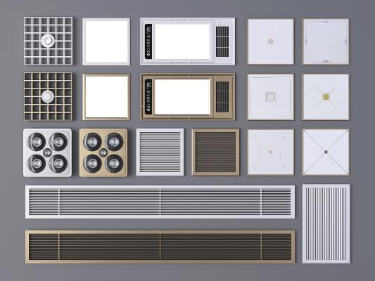 现代浴霸 铝扣板 风暖机