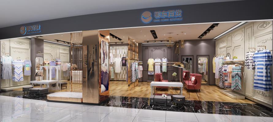 欧式服装店
