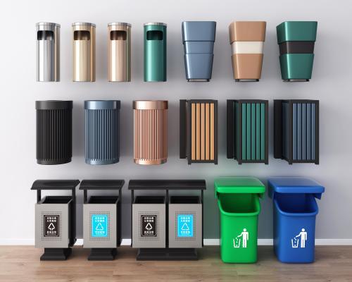 现代垃圾桶