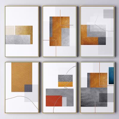 现代抽象艺术装饰画 抽象画 艺术画