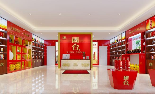 現代國臺煙酒專賣店