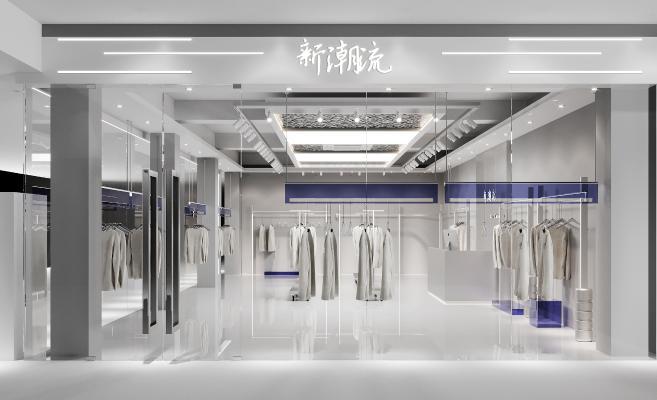 现代服装店 货架 收银台 轨道射灯