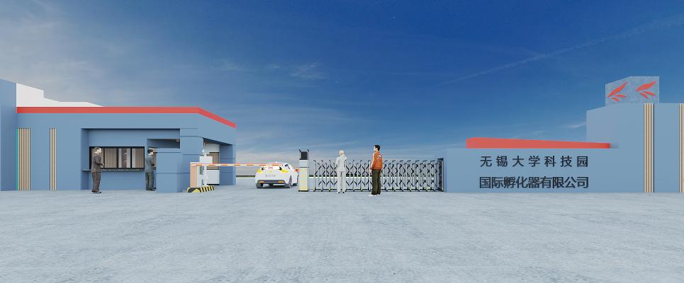 现代工厂大门