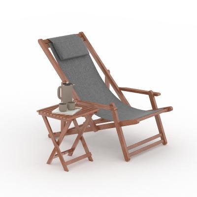 現代折疊躺椅