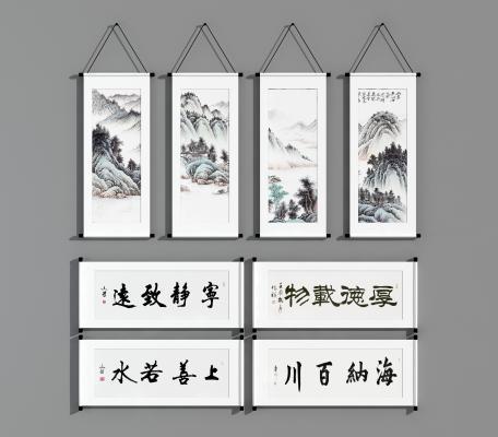 中式卷轴书法挂画组合