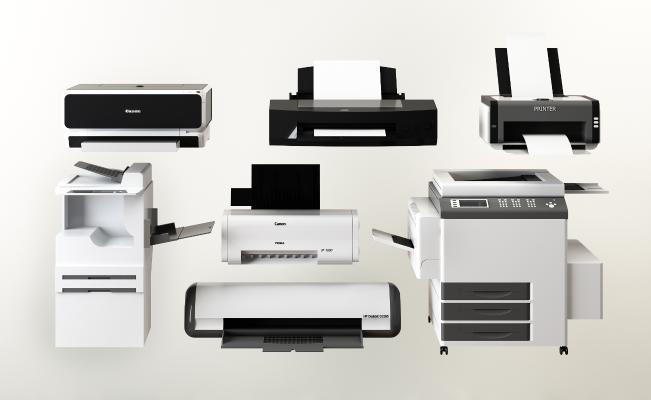 现代打印机复印机扫描仪组合
