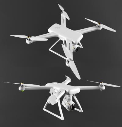 现代无人机 航拍机