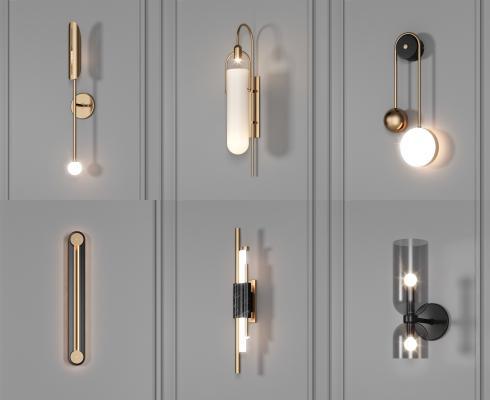 現代壁燈組合 金屬