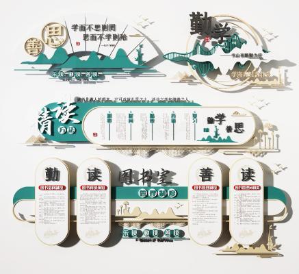新中式文化墙宣传墙 宣传栏