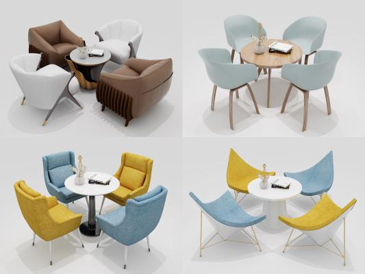 现代休闲桌椅组合 咖啡桌椅组合