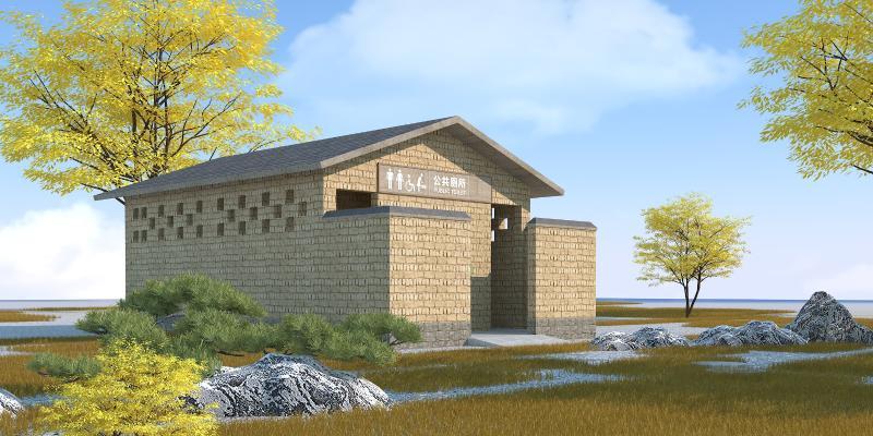 新中式公共厕所