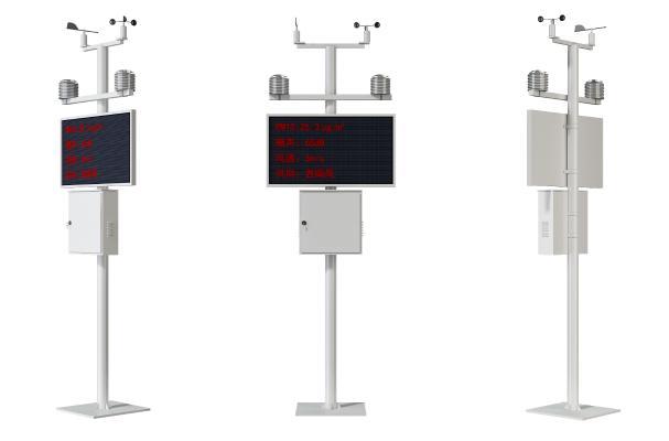 现代扬尘检测仪 环境监测系统 气体监测设备
