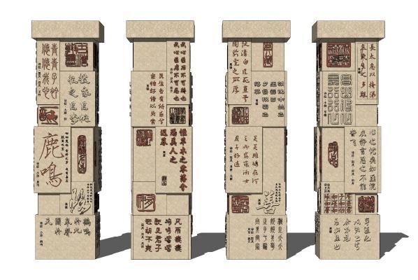 中式景观柱 石雕柱子