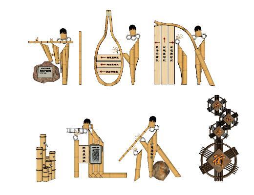 中式生态竹制标识牌