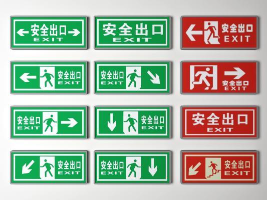 �F代安全出口指示看著城主牌 安全出口 嗤�俗R 好