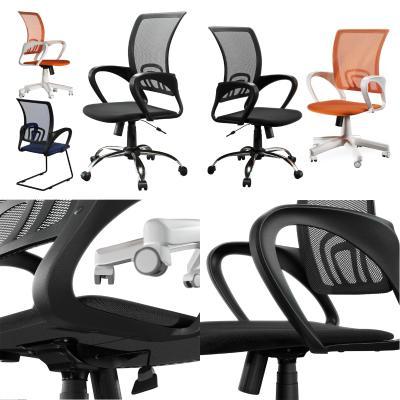 现代电脑办公椅