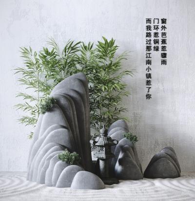新中式景观园林石头
