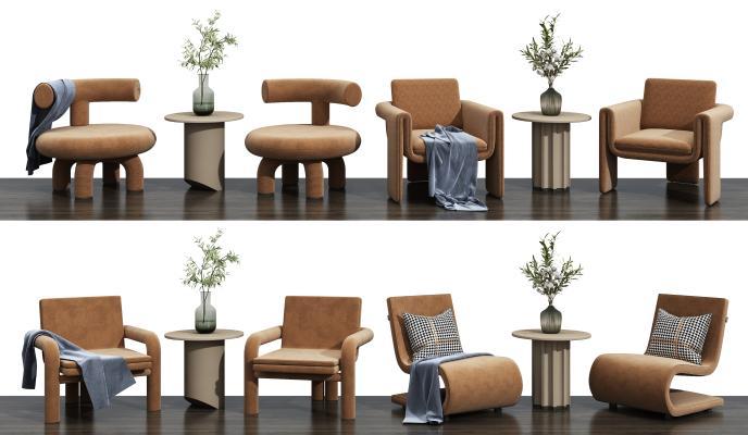 现代休闲椅边几组合