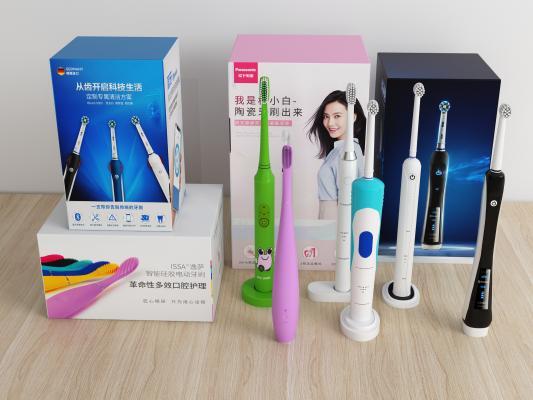 现代电动牙刷