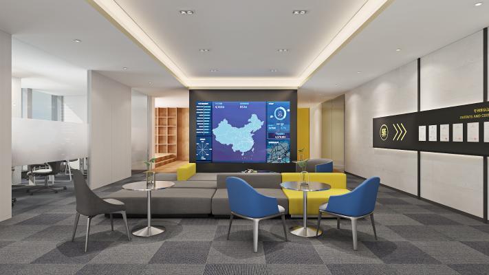 现代办公室 休息区 洽谈区