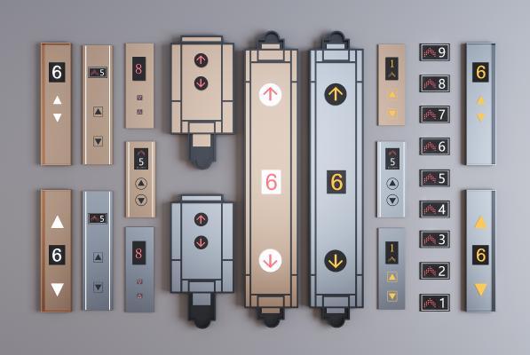 现代不锈钢电梯开关组合 电梯开关