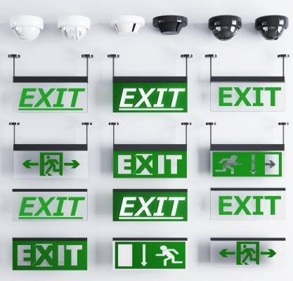 现代安全出口指示牌 指示灯 安全出口牌