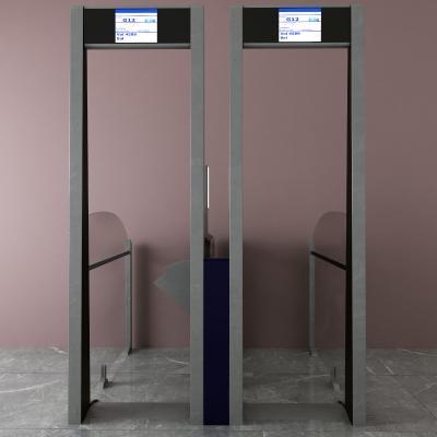 现代安检门