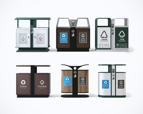 现代户外公共垃圾桶