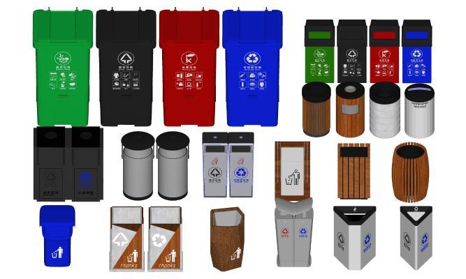 现代垃圾箱 垃圾桶 分类垃圾桶
