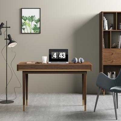 北欧风格书桌椅