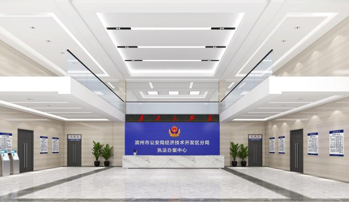 现代风格服务中心 公安局大厅