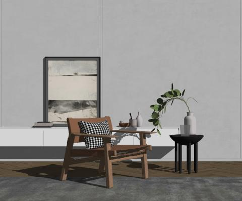 现代休闲椅茶几组合