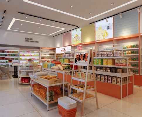 现代超市 零食店