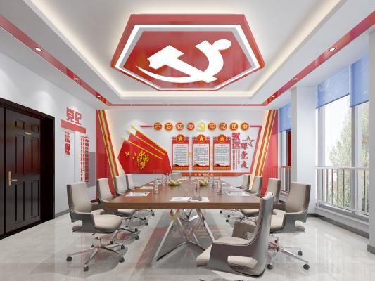 现代党员活动室 党建室 红旗